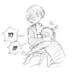 Too Much Hug