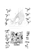 Change in Chapter 143