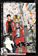 Chapter 154