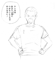 Tanaka with his Wise Message