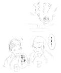 Saeko and Her Loudness