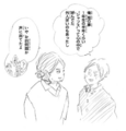 Asahi and Shufusu.png