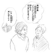 Asahi and Shufusu