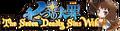 Nanatsu no Taizai Wiki.png