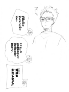 Tsukishima's cold eyes