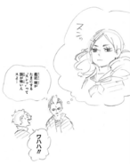 Akane's cold expression