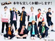 Engeki new years karasuno