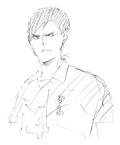 Yuki Shiroishi Sketch