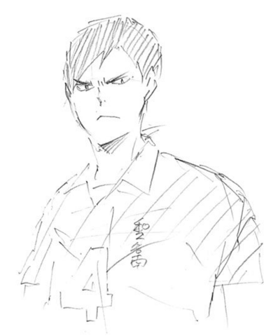 File:Yuki Shiroishi Sketch.png