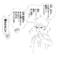 Yachi Being Deceived by Hinata's Face.png
