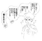 Yachi Being Deceived by Hinata's Face