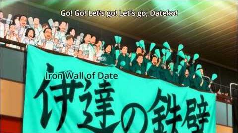 Go! Go! Let's Go! Let's Go! Dateko! 1 Hour Loop