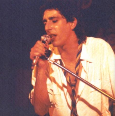 File:Dani Dothan 1981.PNG
