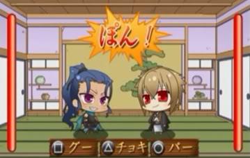 File:Chibi-Kazama06.jpg