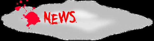 File:Newsheader.png