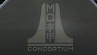 H4 Screenshot MoConsortiumLogo