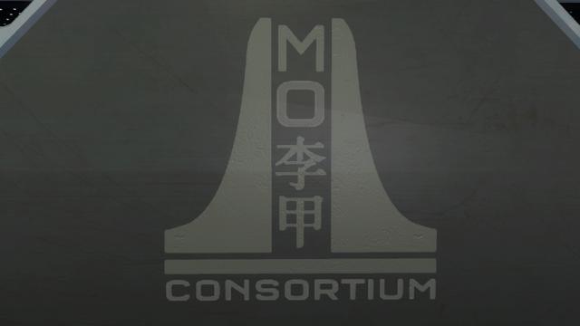 File:H4 Screenshot MoConsortiumLogo.png