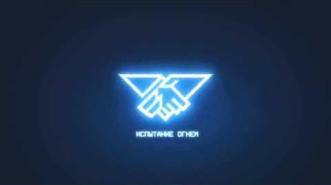 Halo Online - Intro