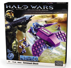 File:Covenant Ghost Bloks.png