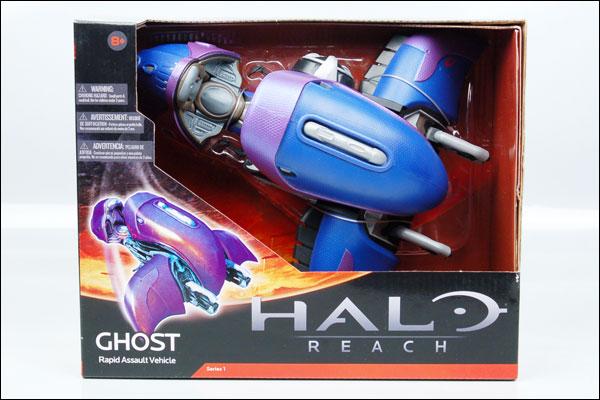File:Reach-McFarlane Ghost packing.jpg