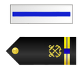 UNSC-N Chief Warrant Officer Five