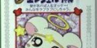 Hamtaro Card-e