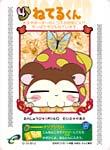E-Card-012