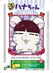 E-Card-029