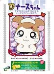 E-Card-033