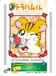E-Card-017