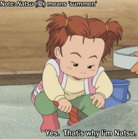 File:Natsu.jpg