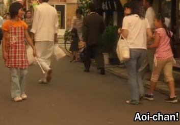 File:AoiChan.jpg