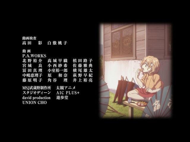 File:Ohana from ending.jpg