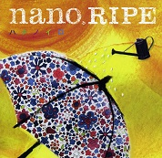 HanaIro Front Cover