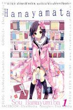 Manga Vol1 Indonesian