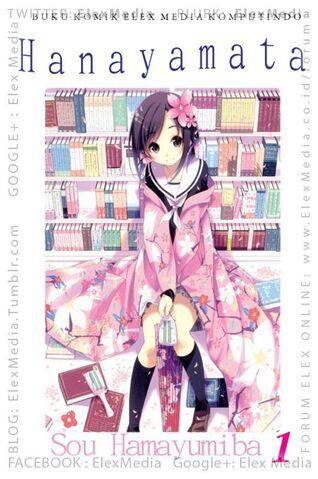 File:Manga Vol1 Indonesian.jpg