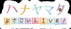 YosakoiLIVE! logo