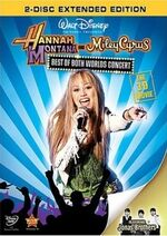HM Concert Movie DVD