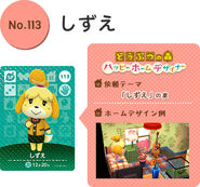 113 Isabelle Poster