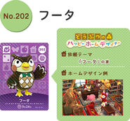 202 Blathers Poster