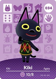 File:KikiCard.png