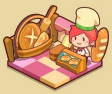 Bakeria
