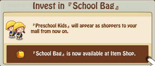 File:Schoolbag Invest 2.png