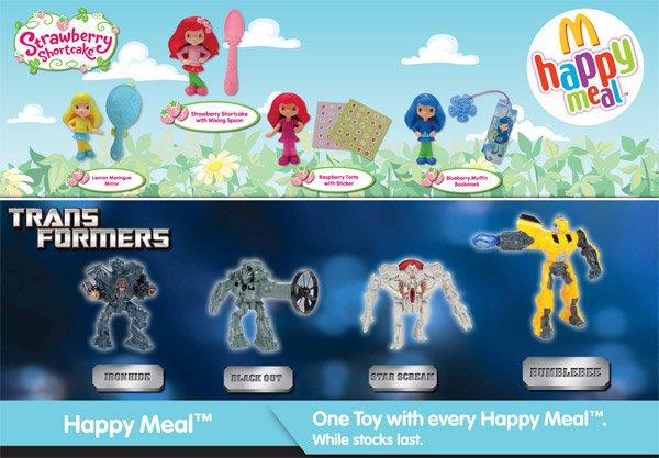 File:McD ZA Strawberry Transformers.jpg