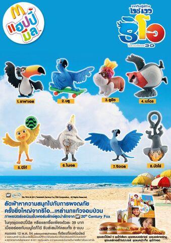 File:McD Thai Rio a.jpg