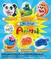 Thumbnail for version as of 17:46, September 26, 2011
