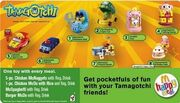 Mcdonalds tamagotchi happy-meal-toys philippines 2010