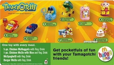File:Mcdonalds tamagotchi happy-meal-toys philippines 2010.jpg