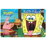 2011 McD Japan SpongeBob giftcard