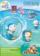 McD Thai Doraemon Undersea a
